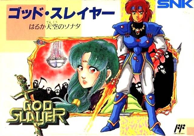 God Slayer - Haruka Tenkuu no Sonata (Japan) NES ROM