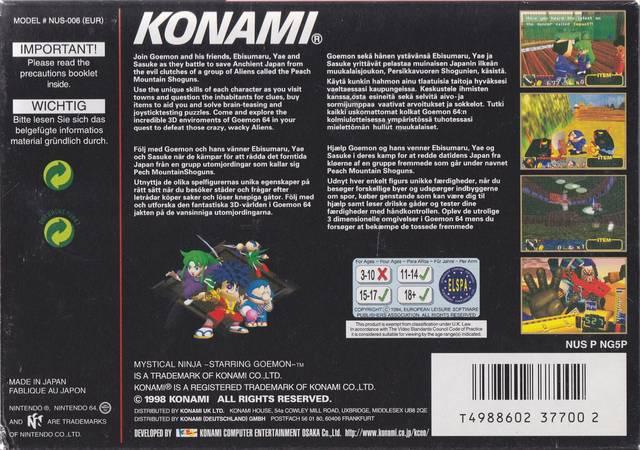 Mystical Ninja starring Goemon (Europe) N64 ROM - NiceROM com