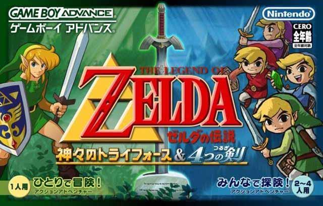 download the legend of zelda four swords gba rom
