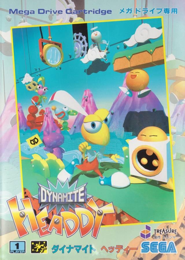 Dynamite Headdy (Japan) Genesis ROM - NiceROM com - Featured