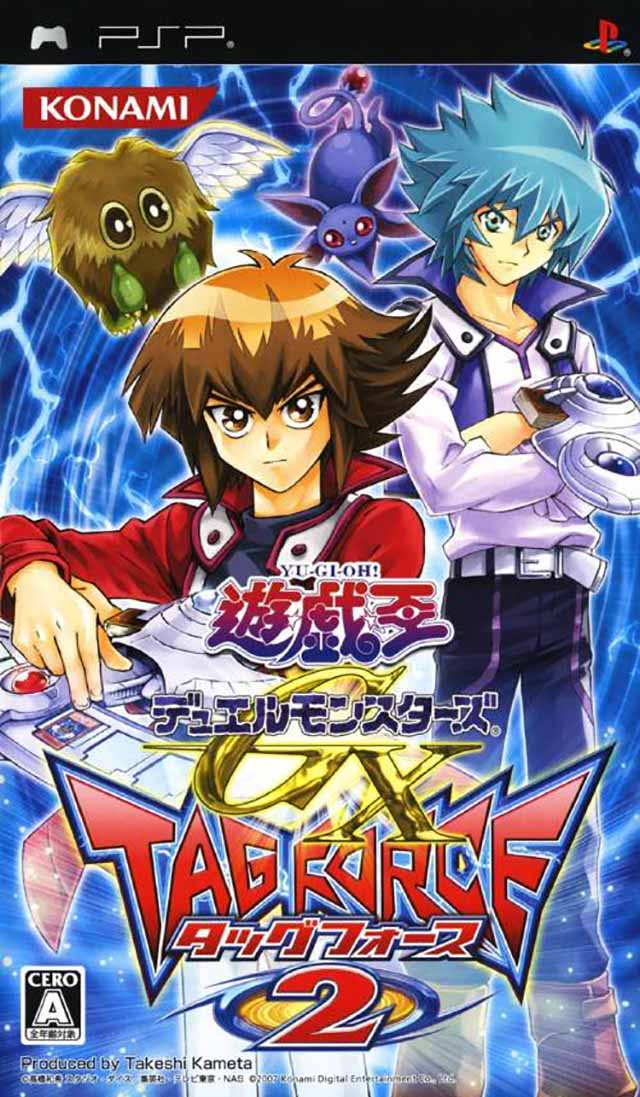 Yu Gi Oh Duel Monsters GX Tag Force 2 Japan PSP ISO Featured GamesPSP ISOs