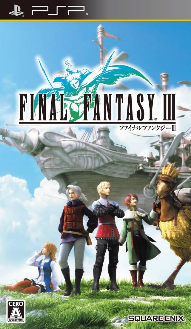 final fantasy 3 psp iso jpn