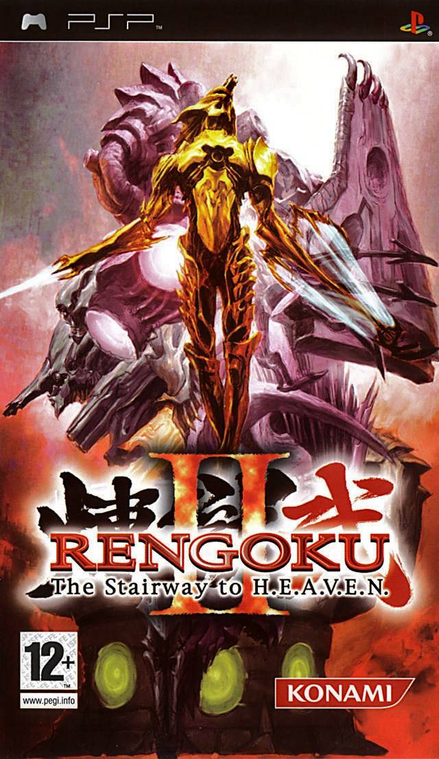 Rengoku 2: The Stairway to H E A V E N  (Europe) PSP ISO