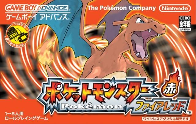 pokemon firered 1.0 rom