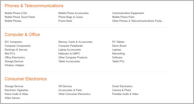 AliExpress Technology Product Departments Screenshot