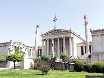 Academy of Athens, Athens, Greece