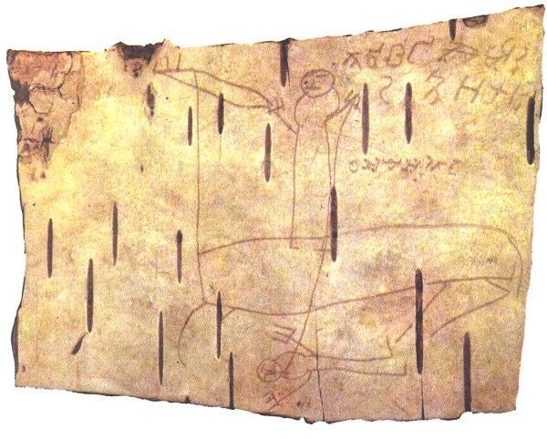 Novgorod birch-bark note | From the blog of Nicholas C. Rossis, author of science fiction, the Pearseus epic fantasy series and children's books