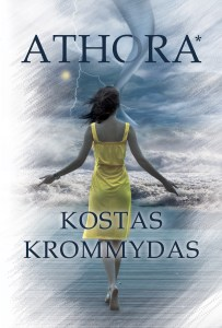 Athora by Kostas Krommydas | From the blog of Nicholas C. Rossis, author of science fiction, the Pearseus epic fantasy series and children's book