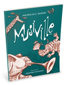 Musiville eNovAaW giveaway | From the blog of Nicholas C. Rossis, author of science fiction, the Pearseus epic fantasy series and children's books