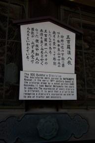 069_Narita Taiko_04132013