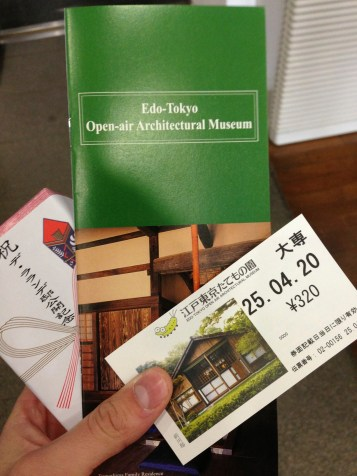 Ticket and Brochure