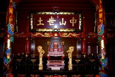 067_Shurijo Castle Park_05222013