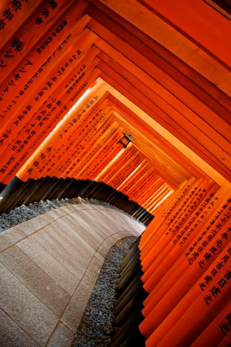 083_Inari Shrine_05022013