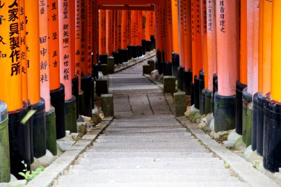 152_Inari Shrine_05022013