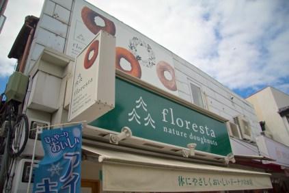041_Kamakura_06152013