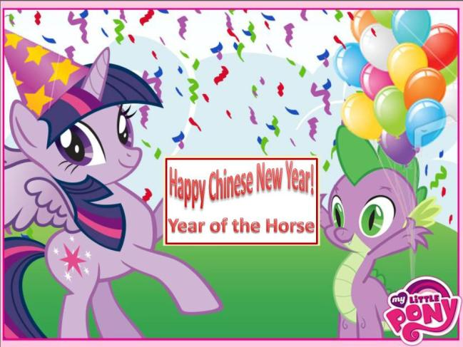 Happy Chinese New Year from Your Favorite Ponies