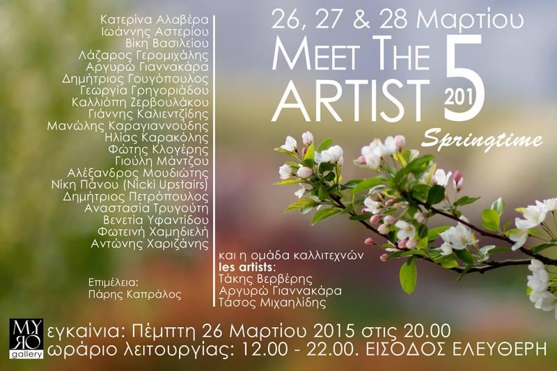 meet the artist 5