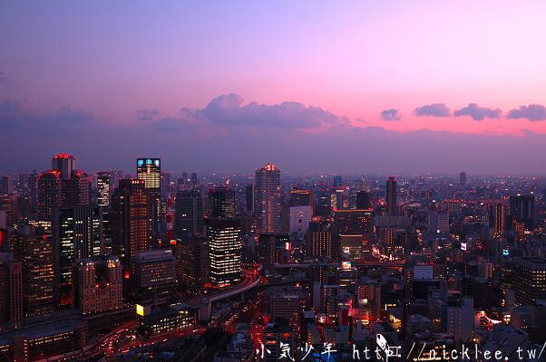 查詢日本的日出日落時刻