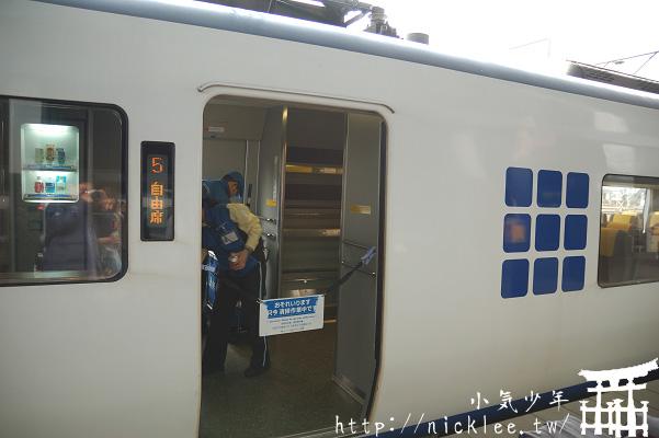 從關西機場搭乘JR特急列車Haruka到京都車站