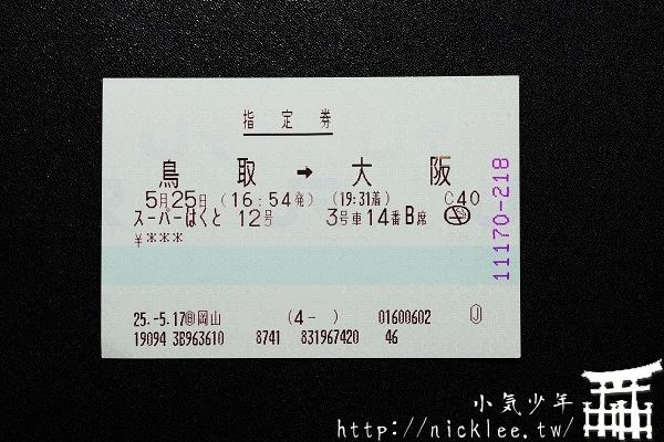 attachments/2014/04/5171898529.jpg