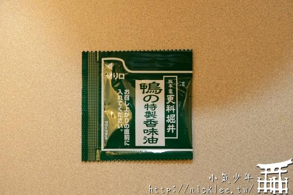 attachments/2014/09/5659436874.jpg