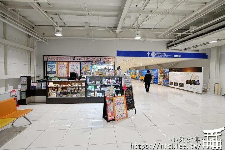 關西機場第二航廈-Kansai Airport Terminal 2-KIX T2 - 小氣少年的部落格