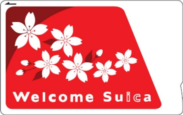 Suica的簡單介紹 - 小氣少年的部落格