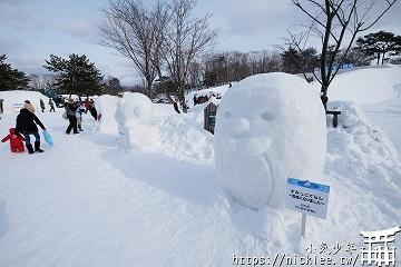 大沼函館-雪與冰的祭典