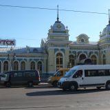 vlakova-stanica