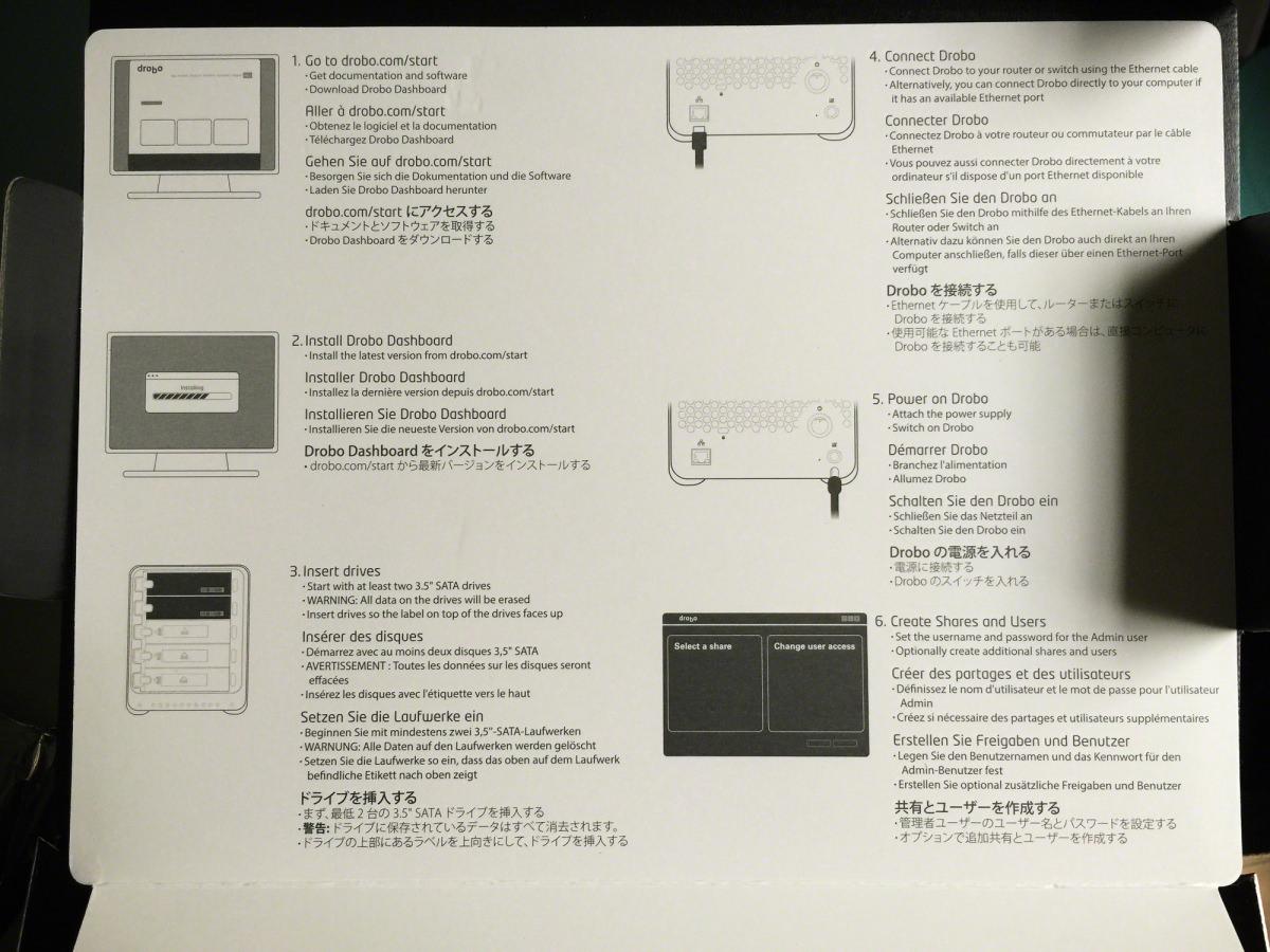 The Quick Start guide inside a Drobo box.