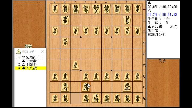棋譜並べ(谷川全集から) - 2020/10/01(木) 15:21開始 - ニコニコ生放送
