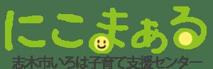website_rogo