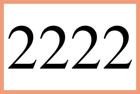 ナンバー 2222 エンジェル