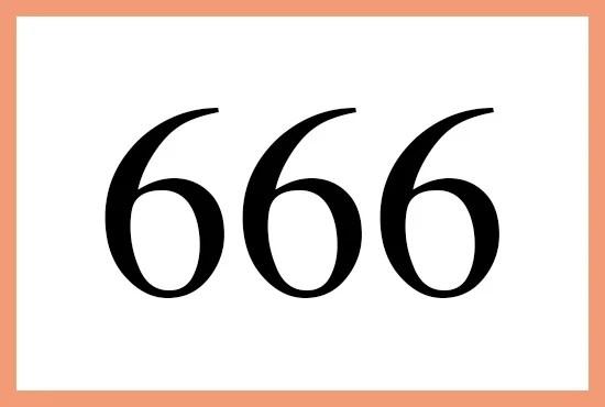 の 意味 666 エンジェルナンバー666の数字の意味『精神面と物質的なバランス・成功を信じる』