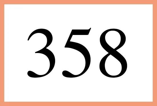 358 エンジェル ナンバー 【358】のエンジェルナンバーの意味|大きな変化と警告を含むメッセー...