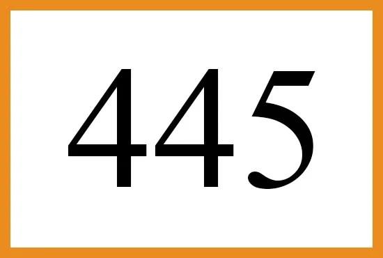 エンジェルナンバー445の意味について