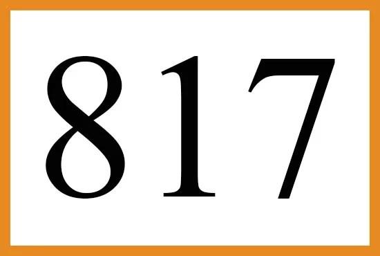 817のエンジェルナンバーの意味