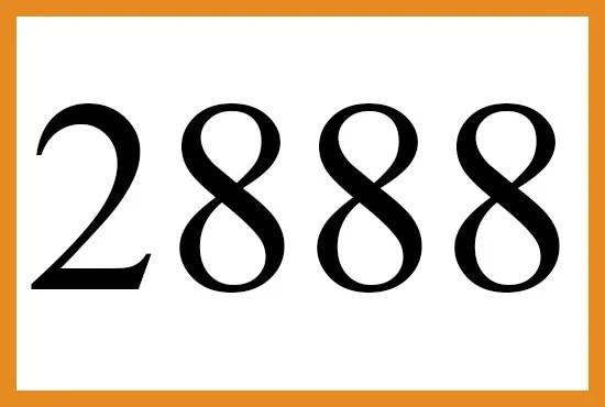 エンジェルナンバー2888の意味について