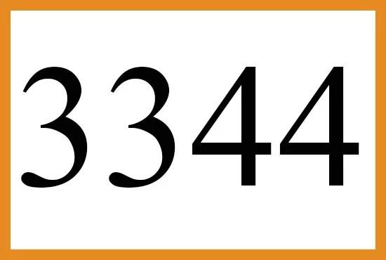 3344のエンジェルナンバーの意味について