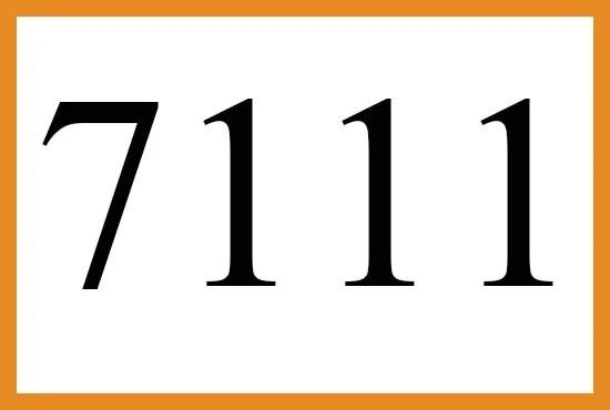 エンジェルナンバー7111の意味について