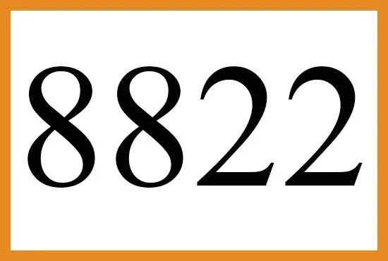 8822のエンジェルナンバーの意味について