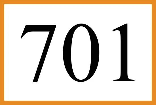 エンジェルナンバー701の意味について
