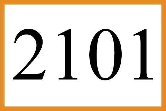 2101のエンジェルナンバーの意味について