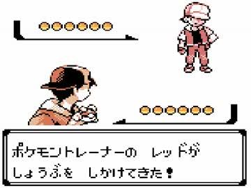 ポケモン 金銀 レッド   ポケットモンスター 金・銀