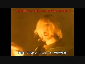 Nirvana - Smells Like Teen Spirit [歌詞.和訳.解説] by ゆぞ 音楽/動畫 ...