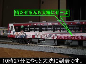 気まぐれ迷列車で行こうPART201 お先にどうぞ by yoyoyo1275 エンターテイメント/動畫 - ニコニコ動畫