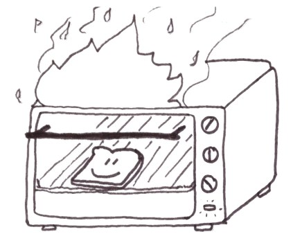 nida_chowdhry_toaster_oven