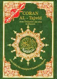 Le Coran Pour Les Nuls : coran, Qoran,, Intégristes,, Lhumanit