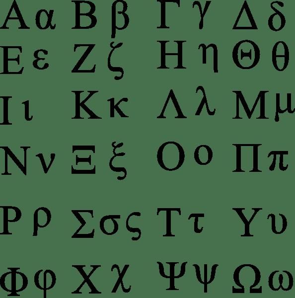 Fonetisch schrift « Mediageschiedenis