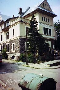 Muzeum Tatrzańskie, 1985 rok